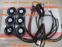 whole sale, DHL free car seat heat and ventilation kits with carbon fiber heat pads and 6 special fans for ventilation