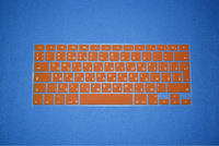 New UK/EU layout Russian Letter Silicone Keyboard Protector Cover Skin film for Apple MacBook Pro 13 15 17 Air Retina 13