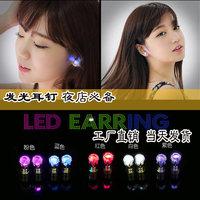 4 Pcs(2 pairs)Free shipping! LED earring / prom fashion earrings / luminous earrings / LED luminous earrings