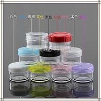 Factory direct sale  100 Pcs per lot 5g PP cream bottle,cosmetic container,PP jar,cream jar,Cosmetic Jar,Cosmetic Packaging
