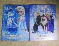 Cute Frozen Sticker Frozen painting notebook Drawing the book FROZEN stationery