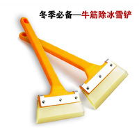 In addition to long-handled vehicle tendon tendon snow shovel scraping ice scraper plate icing tool