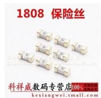 Free shipping The 1808 fuse (10PCS)  1.25A  1250MA fuse
