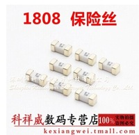Free shipping The 1808 fuse (10PCS)  10A  fuse