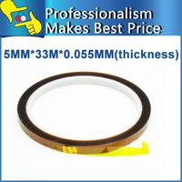 5mm*33m *0.055mm Heat transfer tape High Temperature Resistant Tape heat press tape heat resistant