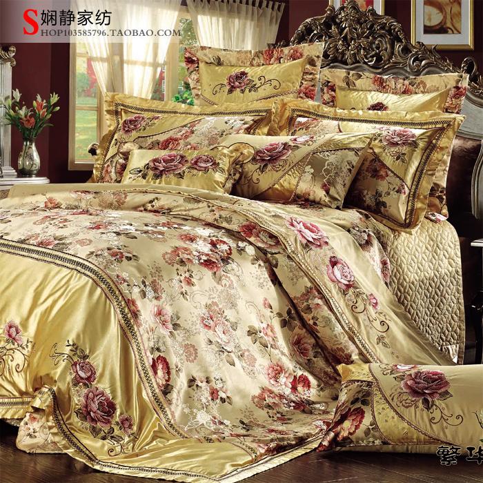 Qualidade moda de luxo real vento damasco múltipla jogo de cama pedaço jacquard definir(China (Mainland))