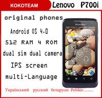 Original Lenovo P700i smartphone Android4.0 MTK6577 dual core 512MB RAM 4G ROM WIFI GPS bluetooth 3G cell handset handphone