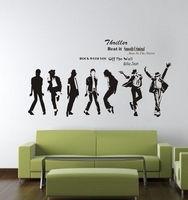 Rock Beat it Billie Jean Wall Art Wall Decal Vinyl Wall Stickers  Mural Home Decor  DIY Wallpaper Poster