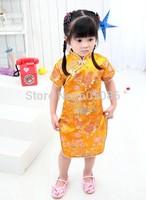 Cute Baby Girls' chi-pao Dresses cheongsam New Year