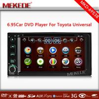 3G Host+6.95''Screen 2Din Toyota universal Car DVD GPS Navi audio Radio stereo/Support Ipod/ATV/FM,USB/SD,Bluetooth/