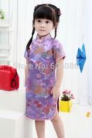 Cute Girls' Dresses Kid Chinese chi-pao cheongsam New Year gift Party Children's Clothes Robe Baby Qipao