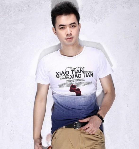 Мужская футболка Smart shop 03 t camisa masculina camisetas masculinas moleton