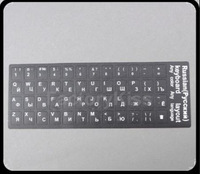 Free Shipping Russian Standard Keyboard Layout Stickers White Letters Keyboard Covers 09-0176