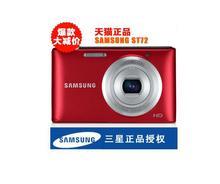 Specials  3inch screen ST72 digital camera 16 million pixels 5x optical zoom  1PCS