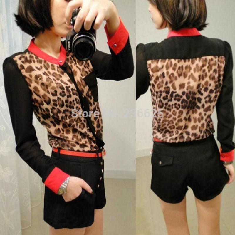 Шифоновая Леопардовая Блузка В Спб