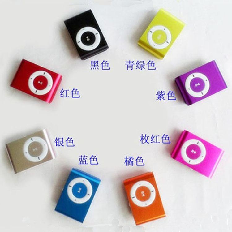 Teng Yang wholesale manufacturers Walkman card clip MP3 player no screen metal gifts spot(China (Mainland))