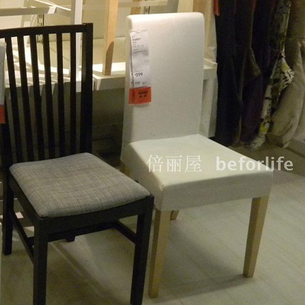 Online Get Cheap Upholster Chair Seat Aliexpresscom  : IKEA dining font b chair b font dining font b chair b font Harry white wood from www.aliexpress.com size 600 x 600 jpeg 41kB