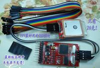 Universal fpv osd module Chinese language display height,speed,distance