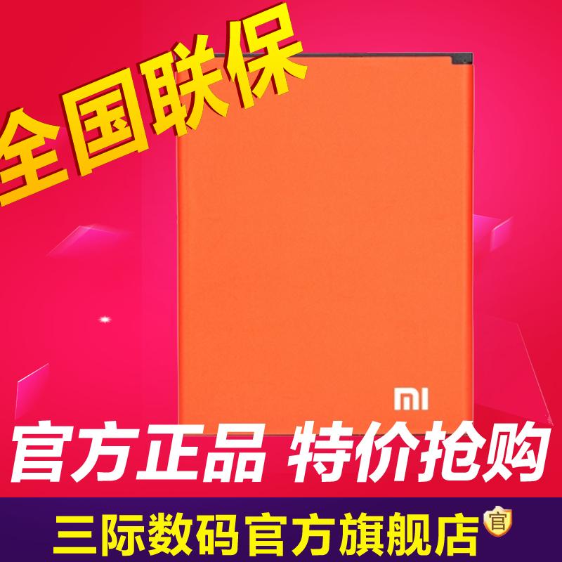 Miui echinochloa frumentacea red rice note original battery enhanced version of the battery film bm42(China (Mainland))