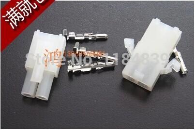 10 комплект 6791 2 P 2 разъём(ов) булавка электрический коннектор комплекты вилочная часть женское розетка вилка для мотоцикл автомобиль forex b016 6791 c