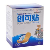 (Mix Min order $10) Blomquist band-aid foot box 100 g513 (100 pcs)