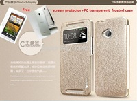 Luxury Super Leather Stand Flip Case Cover For HTC ONE M7 802W DUAL SIM CARDS + Screen protector+PC Transparent frosted case