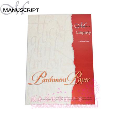 Manuscript Paper Book Manuscript Paper Three Color