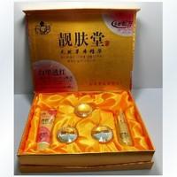 Genuine Tong Observing ROK good skin pores acne cream moisturizing facial moisturizing whitening kit
