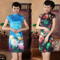 chinese Short sleeve silk printing Lotus dress qipao Cheongsam 140429 size 30-38