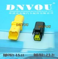 Dongfeng peugeot citroen headlights socket fo turn lamp plug citroen speaker plug lamp base