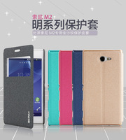 Free shipping 60pcs original BEPAK cases for  SONY Xperia M2 / S50H  ming series Flip leather case + 60pcs Retail box