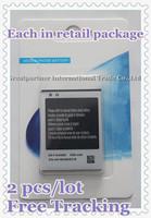 Free Shipping! 2 pcs/lot New 1650mAh EB-F1A2GBU Cellphone Battery for Samsung i9100 Galaxy S2 S 2 II