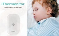 New Baby Fever Monitor iThermometer baby monitor& Digital baby care with iPhone iPad Andorid baba monitor  Free shipping