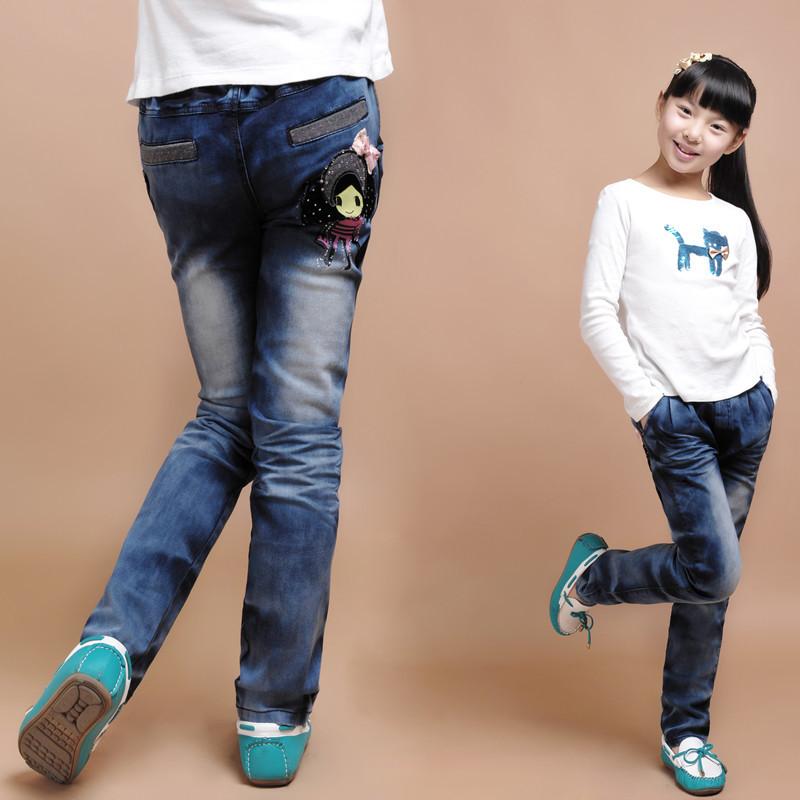 Boy Kids Feet Boy Pants Feet Jeans Kids