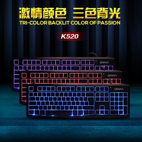 K520 three-color backlit gaming keyboard luminous silent light keyboard usb wired laptop keyboard computer peripherals(China (Mainland))