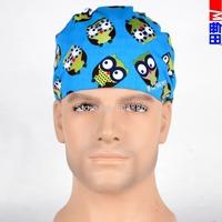 Matin MEDICAL SCRUB CAP FOR UNISEX SHORT HAIR    elastic band 58-60cm
