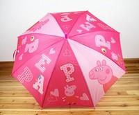 Peppa pig cartoon umbrella 1m diameter adult children all can use -pink/blue