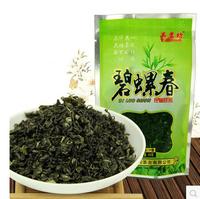 Matcha Green Tea Food 2014 Traditional Process Organic Green Biluochun Chinese Origin Tea Fujian 50g free Shipping Wholesales