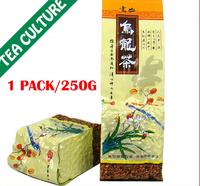 Original 5A taiwan alpine oolong tea premium Ginseng Oolong Tea ginseng Health tea 250g free shipping Wholesale