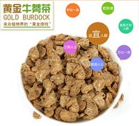 Premium Burdock tea Genuine gold burdock with security men health tea gift packing 250g free Shipping Wholesales