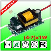 4-7W led driver transformer lamp driver 85-265V input for E27 GU10 E14 LED lamp high quality 280-300ma for home light