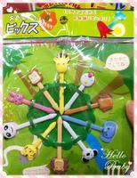 Japan cute little animal shapes decorative fruit signed / fruit fork lunch signed 10 installed