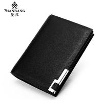 2014 Designer card holder for men Brand card case  bag Credit Card / Name Card Holder free shipping MBK9036DH