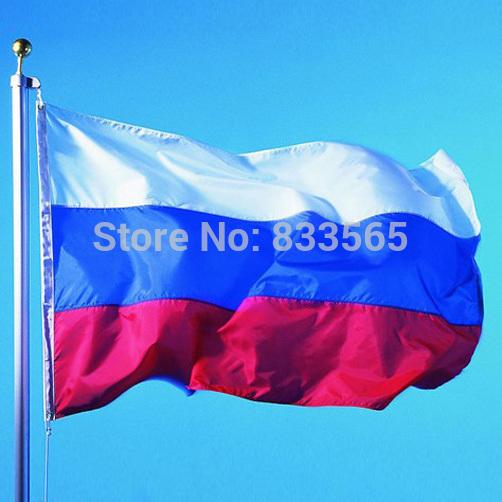 Флаг HKYRD A12 90 * 150 , IA770 p