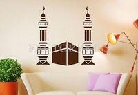 Free Shipping 60x60cm Islamic Wall Art Muslim Art The Great Mosque Wall Sticker Vinyl Decal adesivo de parede [4 4016-082]