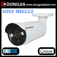 DA-IP8825TRV 2.0 megapixel SONY IMX222 2.8-12mm varifocal 1080P IP sony chip cctv camera