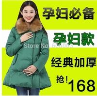 XXL 3XL 4XL Plus size Windproof High Collar  Pregnant women down Jacket  Outwear Maternity winter down coat