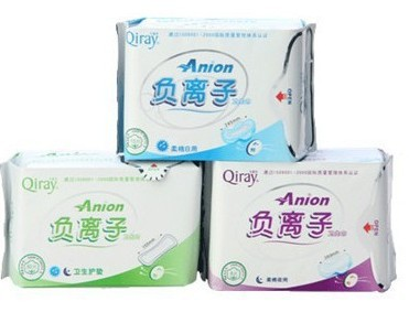 Great quality Winalite Lovemoon Anion Sanitary napkin, Sanitary towels, Sanitary pads Panty liners 19 packages/lot(China (Mainland))