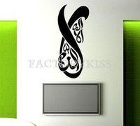 Free Shipping 25x60cm wall decor Islamic Muslim Wall Art Lah Ilaha Illallah Wall Sticker Vinyl Decal [4 4016-090]