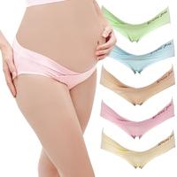 NWT Maternity panties Low Waist U Design Pregnancy Cozy Lingerie Panties Briefs